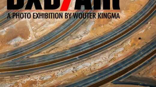 DXB/AIR exhibition