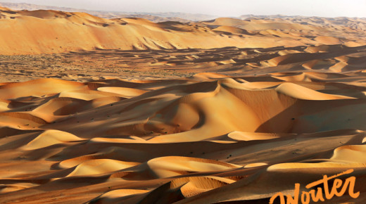 Project Pause… The Empty Quarter – Part 1