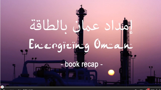 Energizing Oman – Book recap