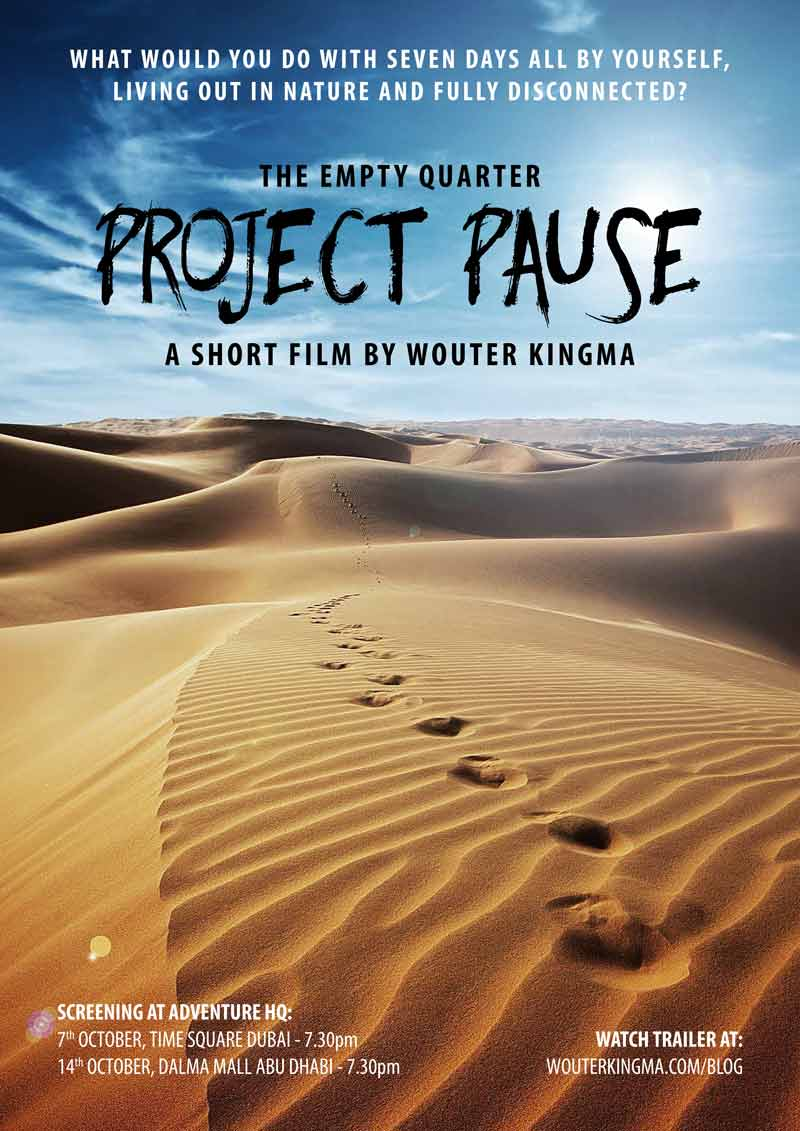 Project-Pause---The-Empty-Quarter-invite