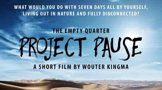 Film premiere details