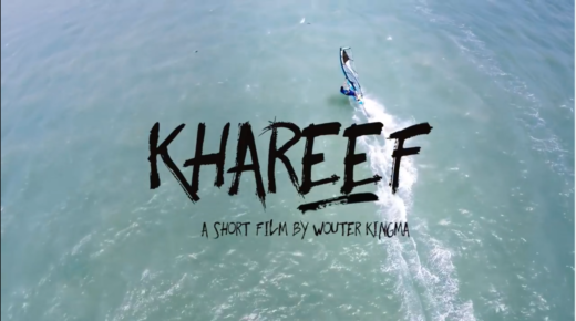 My short film Khareef