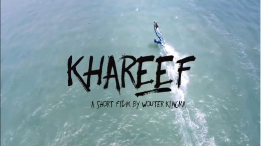 My short film Khareef
