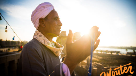 Luxor – Hakawi film release
